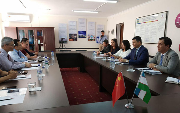 A meeting was held with representatives of the University of Tongzi (Shanghai, China)