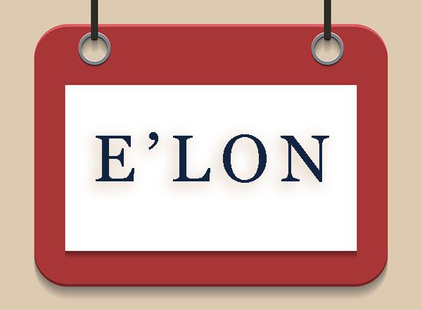 E'LON!