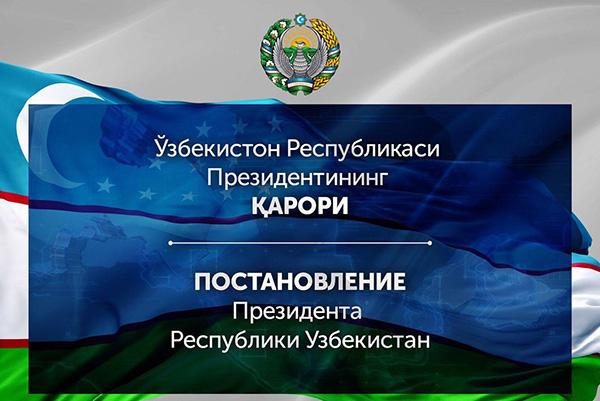 O'zbekiston Respublikasi Prezidentining 2017 yil 25 avgust PF-5164-son Farmoni ijrosi to'g'risida