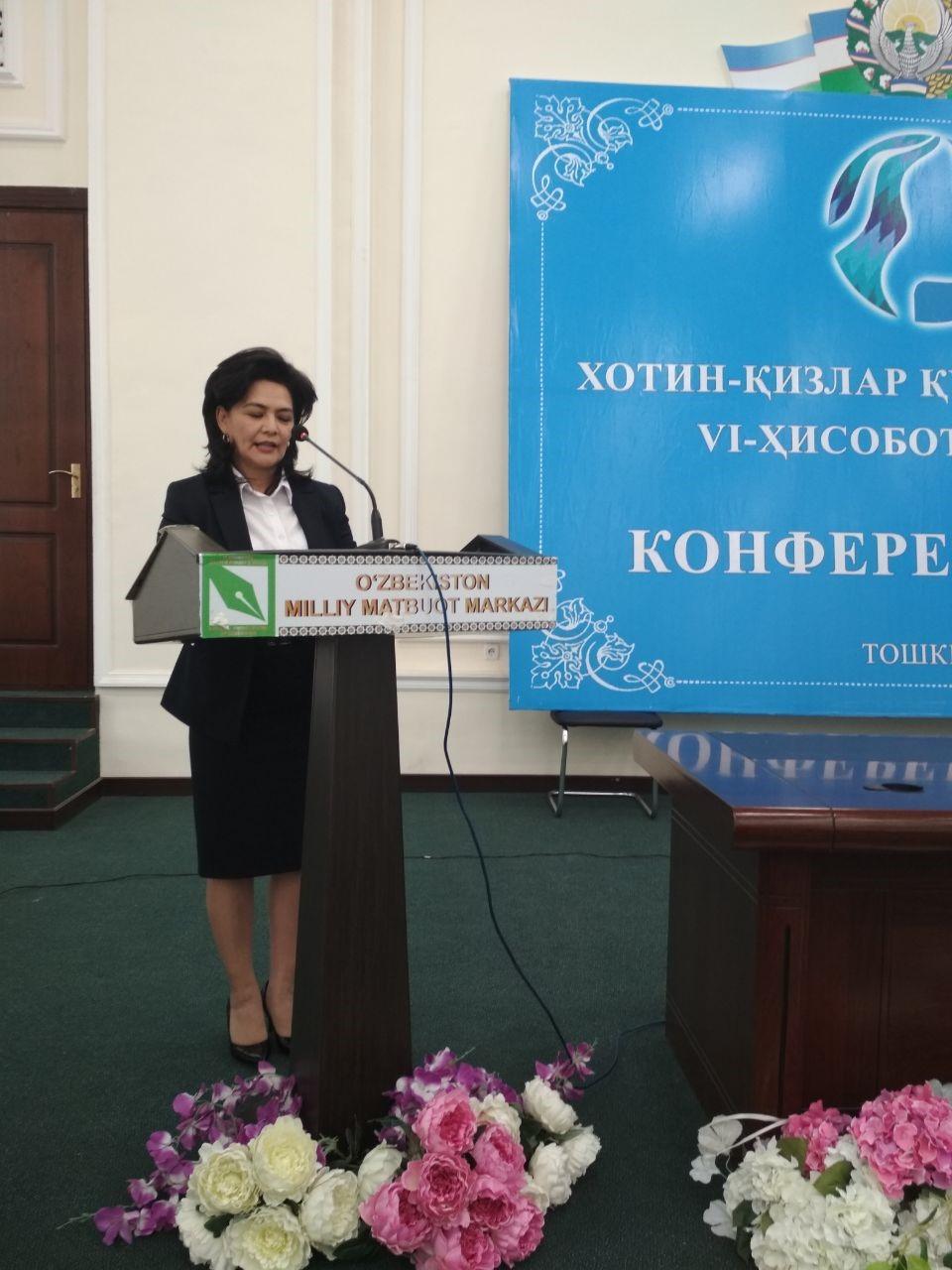 Shayhontoxur tuman xotin-qizlar qo'mitasining VI-hisobot saylov konferensiyasi