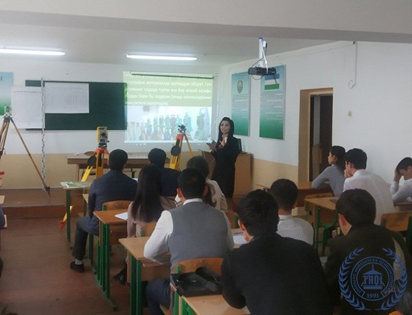 """Passed an open lesson on the theme """"The modern geodetic instruments"""""""