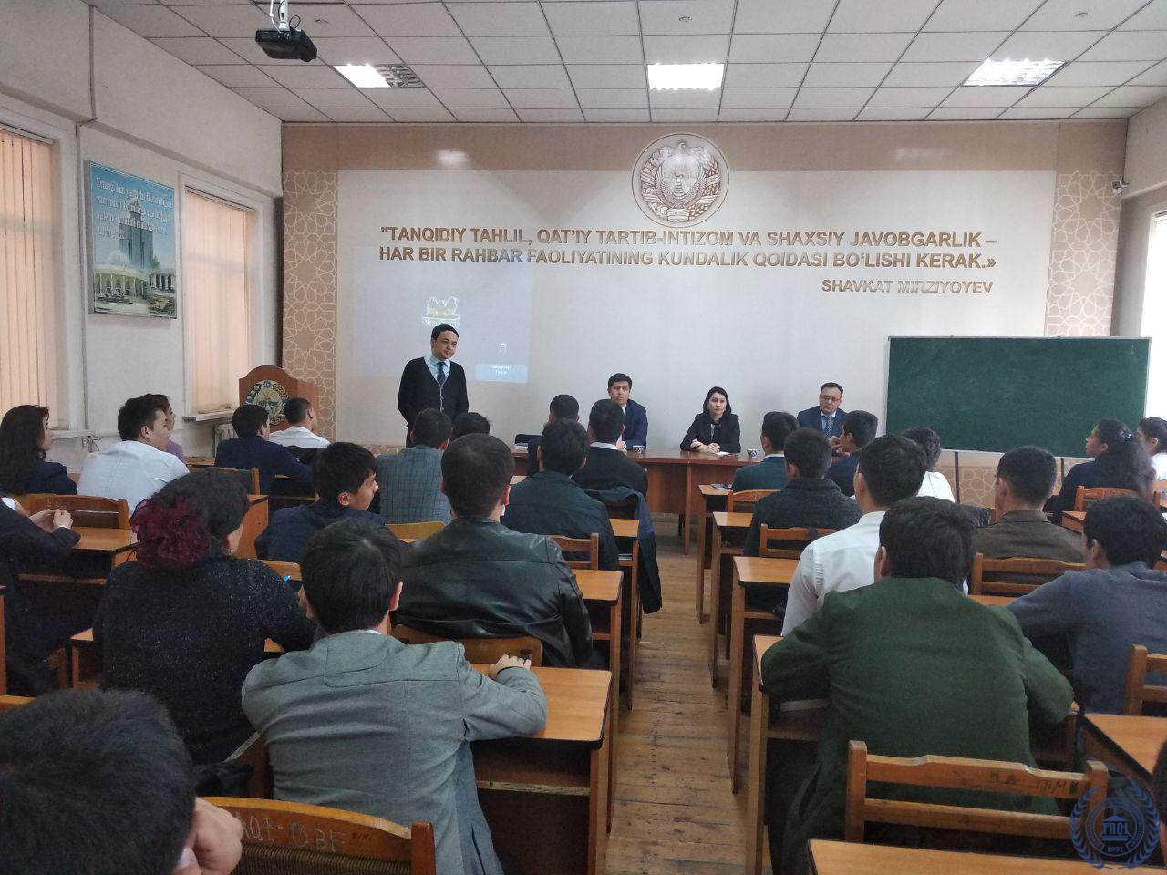 Promotion of ideas of religion and interethnic harmony