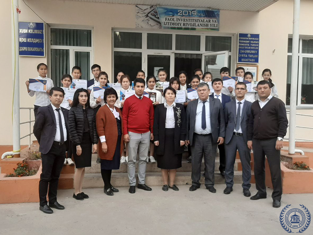 "The teaching staff of the Department ""Construction mechanics and seismic resistance of structures"" visited school No. 24 on October 31, 2019"