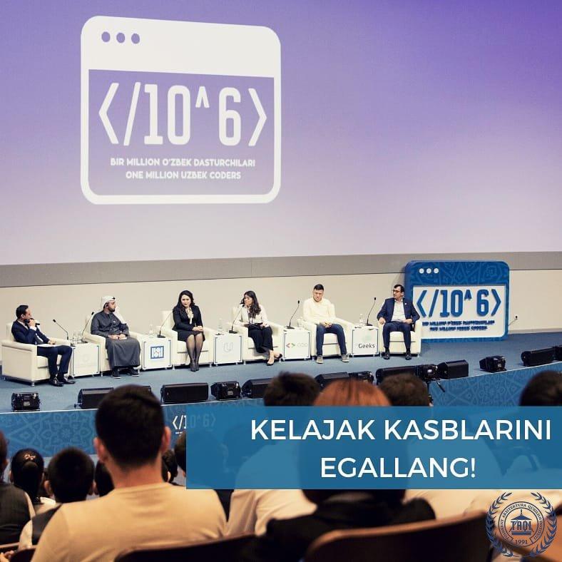 """""""One Million Uzbek Coders"""" loyihasi ishga tushirildi"""